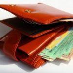 За місяць тернополянам заборгували зарплату майже на 10 мільйонів гривень