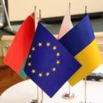 Неприбуткові організації з Тернопільщини запрошують до участі у конкурсному проекті транскордонного співробітництва