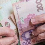 Пенсіонерка з Тернопільщини не захотіла отримати 370 тисяч
