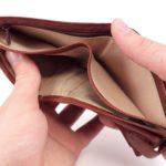 На Тернопільщині зростає не лише зарплата, а й борги з її виплати