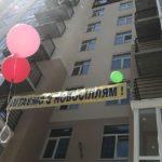 У 50-х роках минулого століття жителі Тернопільщини були багатшими, тому що будували собі житло