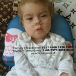 Після вакцинації дитини з Тернопільщини – епілепсія