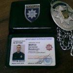 Чому тернопільські патрульні розчаровуються і лишають службу