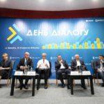 Форум «День Діалогу з владою»: У Тернополі порушили питання виживання місцевого самоврядування України