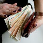 Більшу частину доходів жителі Тернопільщини витрачають на їжу