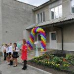 В'ячеслав Кириленко взяв участь у відкритті інклюзивно-ресурсного центру в Шумську (фото)