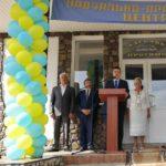 У Кременецькому профліцеї за участі Віце-прем'єр-міністра Кириленка відкрили навчально-практичний центр (фото)
