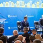 Асоціація міст України пропонує Києву будувати самоврядну державу європейського типу