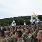 На Тернопільщині запрошують на ювілейне військове паломництво до Зарваниці (відео)
