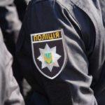 Тернопільським поліцейським насильно дають хабарі