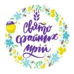 На Тернопільщині відбудеться родинний фестиваль