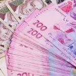 Бізнес Тернопільщини отримає кредити під 7,5% річних в гривнях