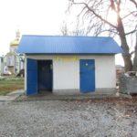 З цього туалету на Тернопільщині скоріше вибігають, ніж туди добігають (фото)