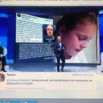 На російському телебаченні показали фантастичний сюжет про маму-бандерівку з Тернопільщини (відео)