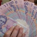Жителям Тернопільщини боргують мільйони гривень зарплатні