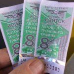 А як буде у Тернополі? У Львові і Києві підвищують вартість проїзду у транспорті