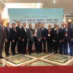 Зовнішньоторговельний оборот товарами області з Китаєм за півроку склав майже 12,5 млн. доларів