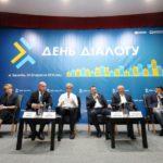 Гроші на освіту у Тернополі шукатимуть разом