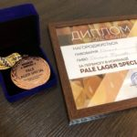 Тернопільське «Опілля Фірмове» визнали одним з кращих на міжнародному пивному конкурсі