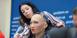 Тернополянка написала зворушливий текст про робота Софію 31ad6a736c47c