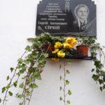 Поет-пісняр Сергій Сірий повернувся до рідного Тернополя – назавжди, в камені