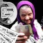 Чому багатьох жителів Тернопільщини тішать ті, хто не отримує субсидій через заробітчан