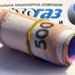 У Тернополі пропонують порятунок від росту цін на газ