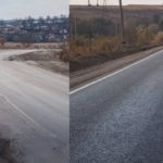 Тернопільщина — лідер серед областей за темпами відновлення доріг