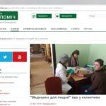 На Тернопільщині деякі партії вдарилися у благодійність