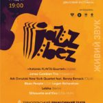 До Тернополя з'їдуться музиканти, які творять світовий джаз
