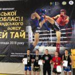 Тернопільські спортсмени повернулись зі столиці з перемогою
