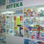 В тернопільській аптеці продавали наркотичні речовини