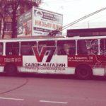 У тернопільських тролейбусах цими днями пасажири розповідають вражаючі історії