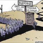 Чим гірше у Тернополі, тим простіше виграти вибори