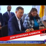 Тернопільщина: Телевізійний патруль Олега Ляшка транслюють на місцевому телеканалі