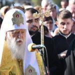 На Тернопільщині очікують Патріарха Філарета