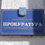 У тому, що працівник впав з висоти, винним визнали керівника з Тернопільщини