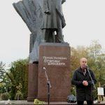 У Тернополі 2019 рік проголошено Роком Степана Бандери