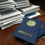 У Тернополі жінка з підробленим дипломом отримала майже 70 тисяч гривень