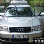 На Тернопільщині розшукують машину на литовських бляхах, яка вже навряд чи є в Україні