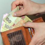 Середня заробітна плата жителів Тернопільщини 260 доларів