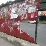 У Тернополі відмучилася ще одна страшна споруда (фото)