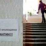 Через хворобу у райцентрі Тернопільщини закрили школу