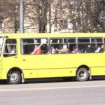Тернополянин пропонує щоб ця маршрутка їздила і у зворотному напрямку