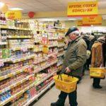 Як за місяць на Тернопільщині змінилися ціни