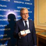 ЦВК зареєструвала Анатолія Гриценка кандидатом на президентських виборах