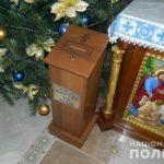 Житель Тернопільщини вирішив, що у церквах гроші жертвують саме для нього