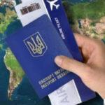 Що робити українцям, якщо за кордоном вони втратили паспорт