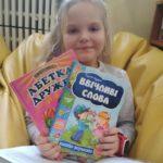 У Тернополі пропонують сьогодні дарувати книжки, а не «валентинки»