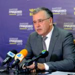 Анатолій Гриценко: «Масштаби корупції в країні – близько 400 мільярдів гривень»